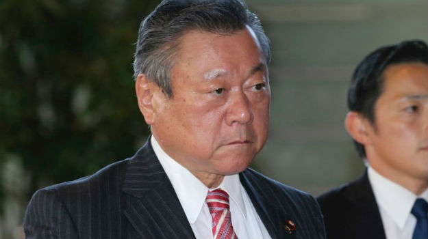 "Japan's new cyber security minister has ""never used a computer in my life"""